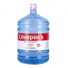 вода СЕМЕРИКЪ высшей категории - 210 руб. при заказе от 4 бутылей