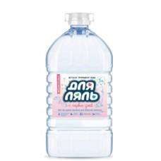 ДляЛяль вода для детей, 5л без газа