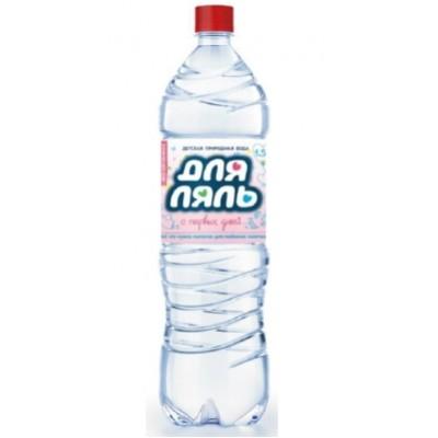 ДляЛяль вода для детей, 6 бут.х1.5 л без газа
